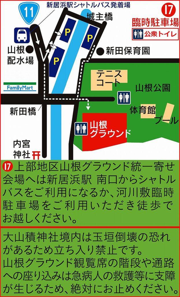 新居浜太鼓祭り2016 山根グラウンド