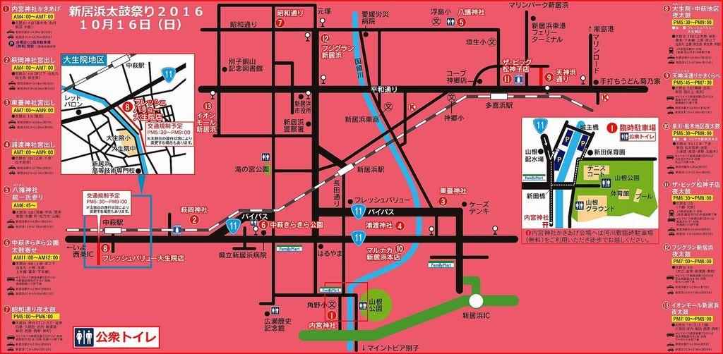 新居浜太鼓祭り2016 総合案内マップ1